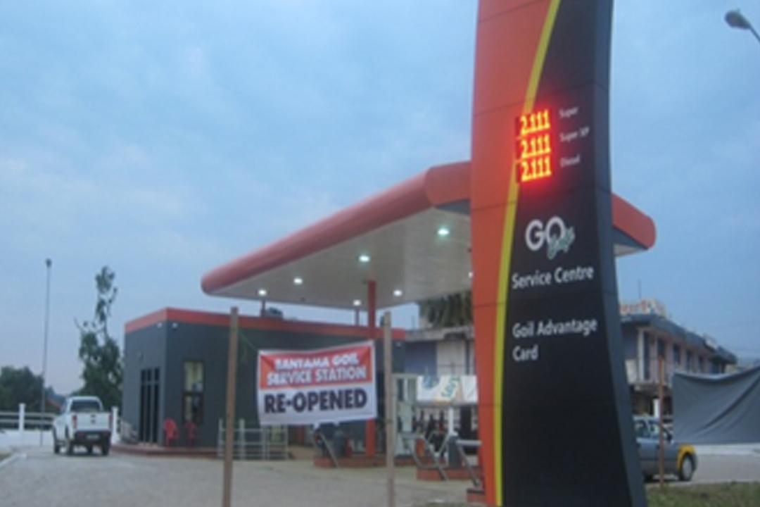 BANTAMA GOIL SERVICE STATION